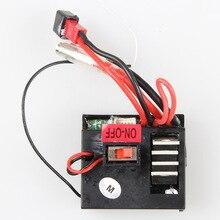 WLtoys A949 A959 A969 A979 remote control car upgrade access