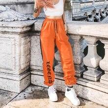 Mujer suelta Sweatpants pantalones Harajuku 2018 otoño naranja mujer carta  impreso Pantalones Hip Hop danza más tamaño 005886e5475