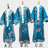 Qing Dynasty Female Princess Costume Hanfu Delicate Embroidery Hanfu Drame Costume Stage Performance Both Adult and Kids Size