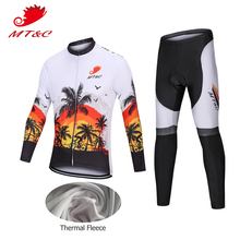 MT C Man Winter Cycling Jersey Set Coconut Tree Thermal Fleece Elastic Clothing Quick Dry Pro