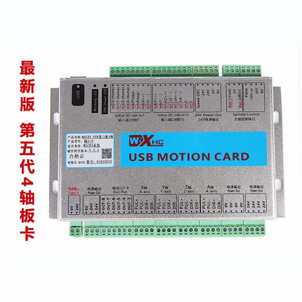 XHC 5 generation 4 Axis mach3 usb CNC Smooth Stepper Motion Controller breakout board for CNC Engraving футболка твое твое tv001ewvqw42