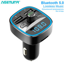 AGETUNR T25 2 Mp3 Leitor de Música Do Bluetooth 5.0 Handsfree Car Transmissor FM Carregador de Carro USB TF Cartão de U disco Sem Perdas leitor de música(China)