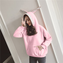 USPS Women's Hooded Hoodies Women Animal Ear Hooded Pocket Long Sleeve Sweatshirt Pullover Jumper Tops Hoody Blouse Yoga Shirts#