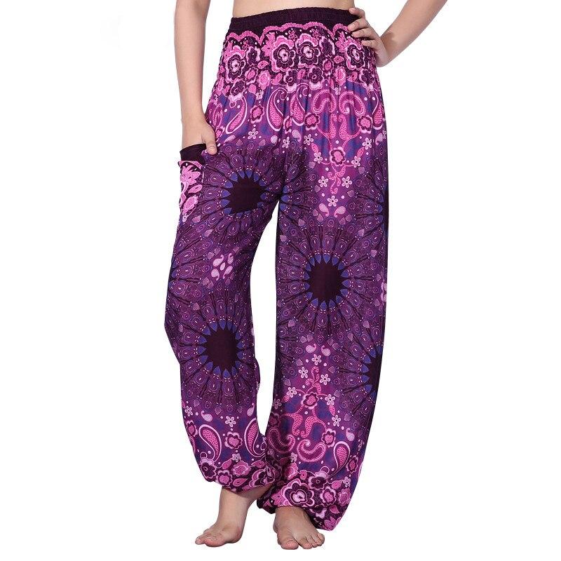 Bohemian High Waist Harem Pants