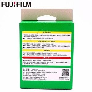 Image 3 - Fujifilm Instax רחב סרט אמיתי לבנים 20 גיליונות נייר צילום מיידי לפוג י המצלמה 300/200/210/100/500AF