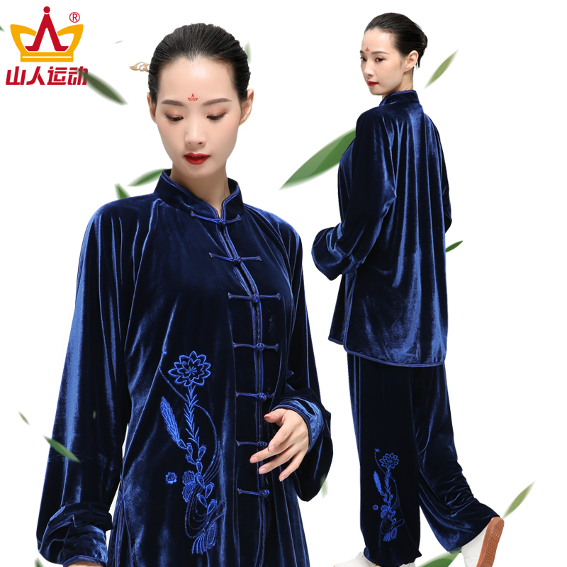 Tai Chi Clothing Women Winter Chinese Traditional Wushu ClothingKung Fu Suit Womens Stage Performance Costume