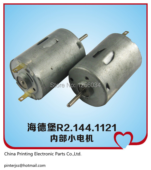 R2.144.1121 printing part inside motor pecas heidelberg