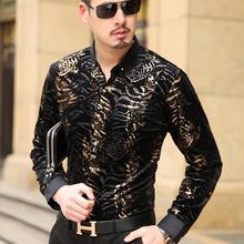 Элитный брендовый Шелковый Леопардовый принт рубашки Мужская мода с длинным рукавом Весна Лето Бизнес платье цветочные рубашки