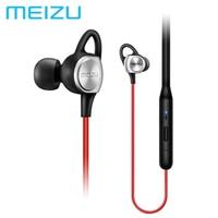 2018 Original Meizu EP52 Wireless Bluetooth 4 1 Earphone Stereo Headset Waterproof IPX5 Sports Running With