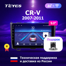 TEYES CC Android car dvd gps multimedia player For Honda CRV CR-V 3 2007-2011 car dvd navigation raido video audio player(China)