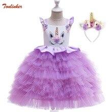 New Unicorn Costume Dress For Girls Cake Tutu Dresses Ball Gown Girl Princess Birthday Dresses Party Costumes Children Clothing цены онлайн