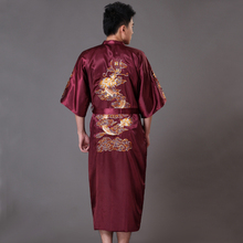 High Quality Burgundy Men's Kimono Bath Gown Chinese Style Satin Robe Embroidery Dragon Sleepwear Pijamas Plus Size XXXL MP042