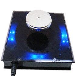 Fai da Te Accessori Del Modulo di Sistema di Levitazione Magnetica Display Platform Acrilico Caso di Carico-Cuscinetto 500G Decorazione di Pubblicità Regalo