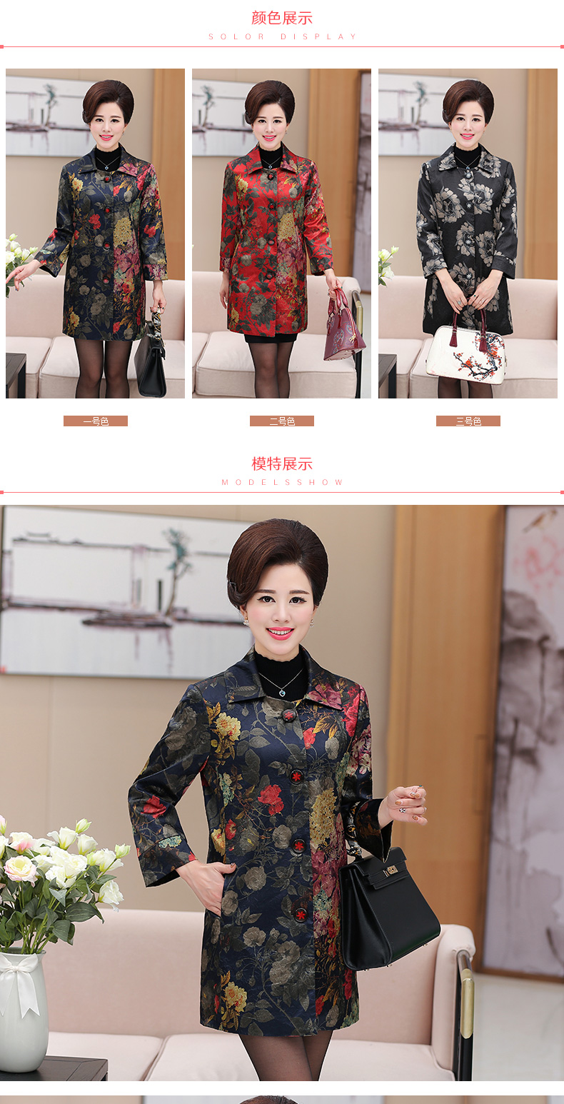 Chinese Women\'s Elegant Floral Trench Coats Single-breasted Duster Coat Matrue Woman Office Outfit Mandeau Femme Overcoats 2017 (3)