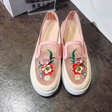 Large size superstar slip on round toe crystal flats bee embroidery platform causal classic women increased vulcanized shoes 02