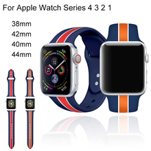 Sport Silicone Strap For Apple Watch 4 3 2 1 loop Bracelet Band For iwatch 44mm 40mm 38mm 42mm Colorful Watchband Accessories sport silicone watch band for apple watch 4 3 2 1 loop bracelet strap for iwatch 44mm 40mm 38mm 42mm soft watchband accessories