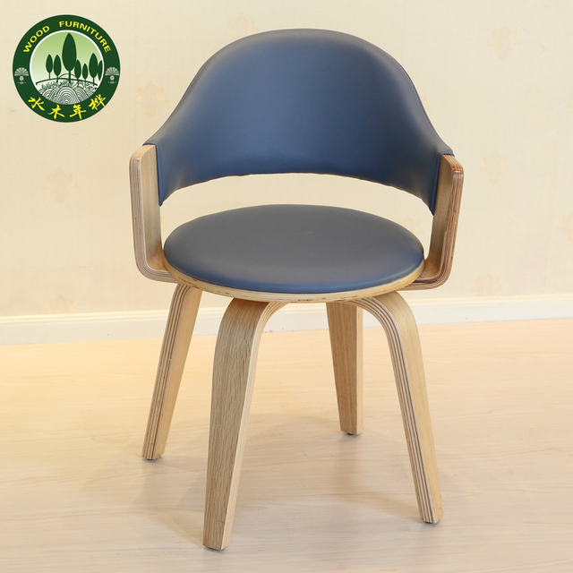 Mizuki Leather Swivel Chair In Birch Wood Dining Computer Study Home Office