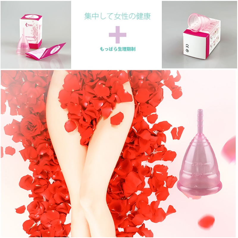 menstrual cup for women feminine hygiene product medical grade silicone vagina use Menstrual Coupe leakproof cup health care 1