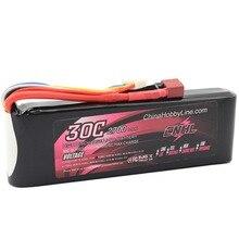 CNHL LI PO 2700mAh 14 8V 30C Max 60C 4S Lipo Battery Pack for RC Hobby