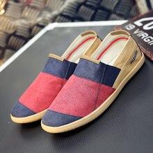 Aruonet simples homem apartamentos plimsolls estilo retro lona sapatos casuais homens alpargatas pescador sapatos plus size