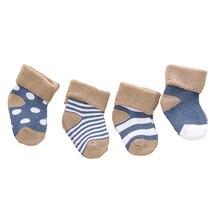 Simple Warm Kids' Socks 4 Pairs Set
