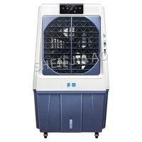 DL 70E Dobrável refrigerador de ar industrial de água de refrigeração do condicionador de ar móvel Doméstico pequeno ventilador ventilador de ar condicionado comercial Vent.     -
