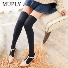 0cfcebaa735af 2019 New Long Sexy Stockings Ladies Women Stockings Winter Soft Cable Knit  Over knee Long Boot