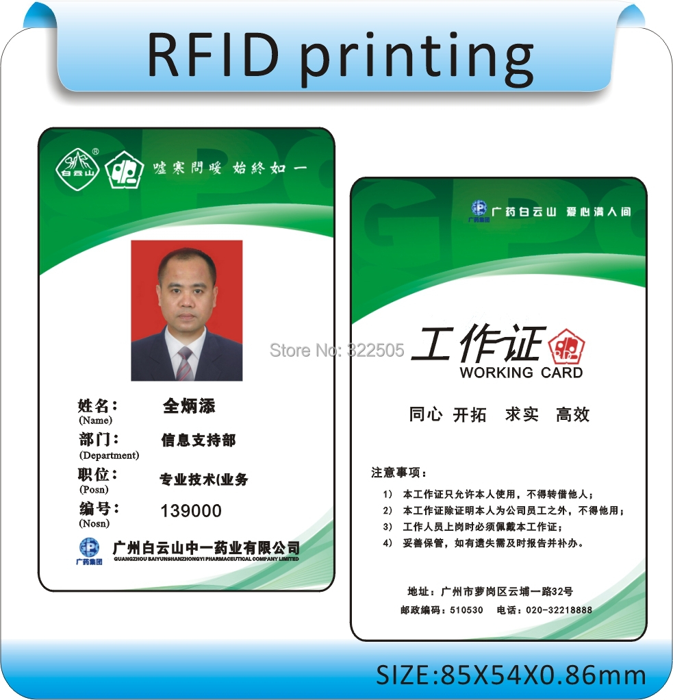 100pcs Six colors Offset printing RFID card TK4100 125 kHz RFID card ID card is suitable