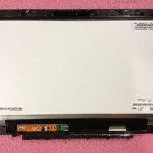 LP140QH1(SP)(A2) с сенсорным 40 выводов 2560*1440 для ThinkPad X1 углерода LP140QH1 SPA2