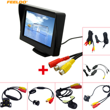 FEELDO 4.3″ TFT LCD Stand-alone Monitor With Rear View Parking Backup Camera RCA Video System 2.4G Wireless & Cigarette Lighter