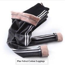 Mallas de algodón y terciopelo para mujer, leggins deportivos para Fitness con rayas laterales, calzas gruesas y cálidas, para invierno, 2020