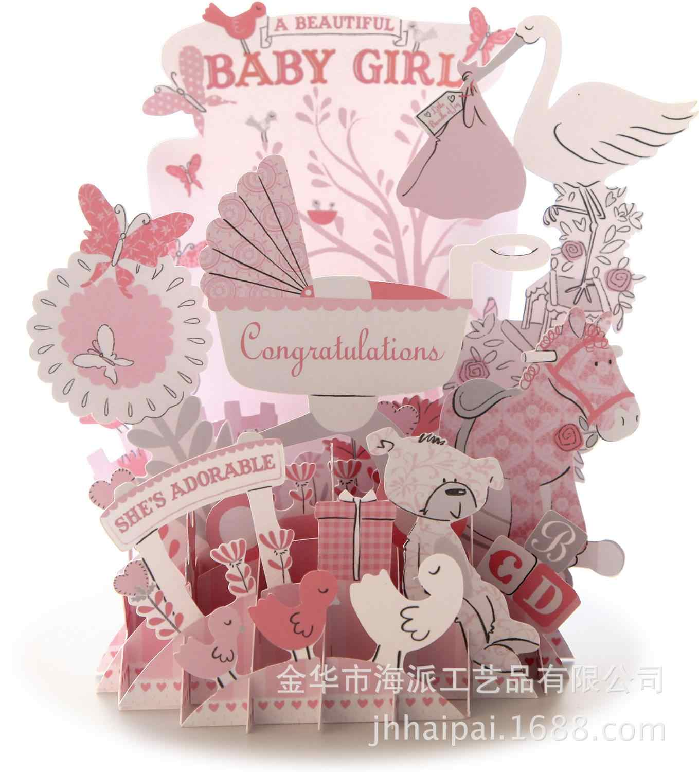 Detail Feedback Questions About Factory Direct Birth Of A Beautiful Girl Birthday Greeting Card Business Can Be Customized On