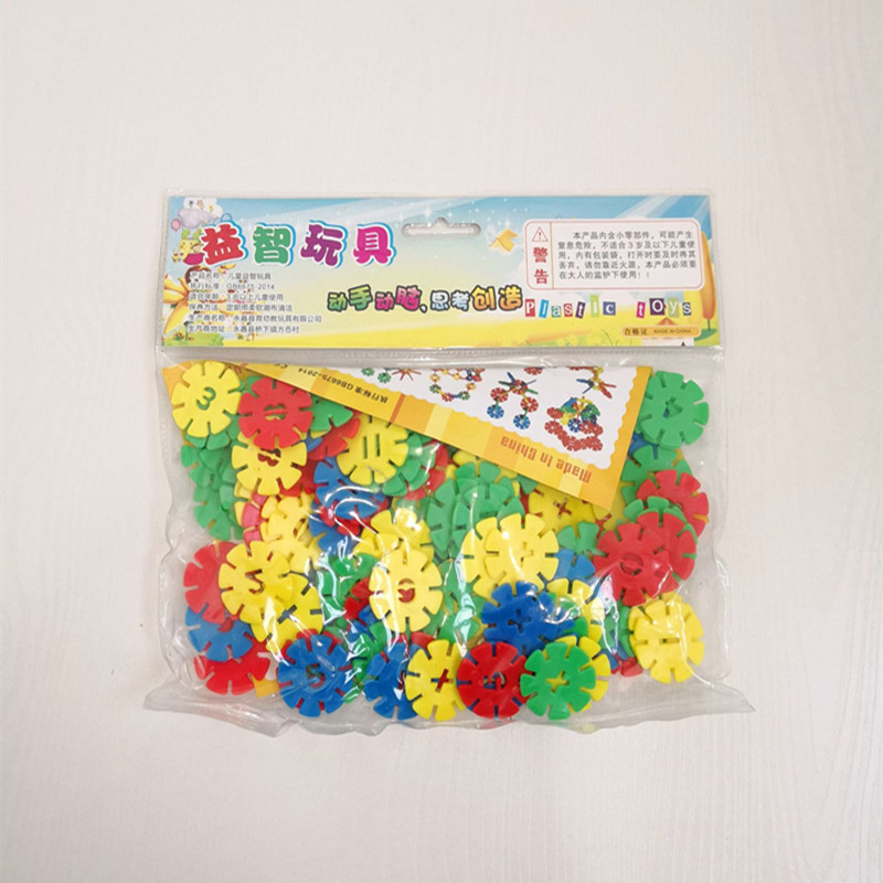 Bagged with magic sticks and large granular plasticfor children 39 s puzzle toys in Blocks from Toys amp Hobbies