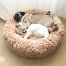 Dog Bed Long Plush Super Soft Pet Bed Kennel Round Kennel Dog House Cat Winter Warm Sleeping Bag Puppy Cushion Mat Dog Supplies(China)