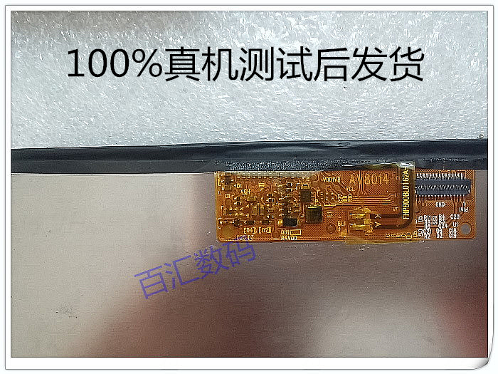 T18 M80 M82 w8C IPS free light liquid crystal display screen 1280*800 number: AV8014T18 M80 M82 w8C IPS free light liquid crystal display screen 1280*800 number: AV8014