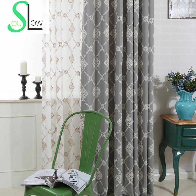 Slow Soul Modern Cotton Curtain French Window Gray Light
