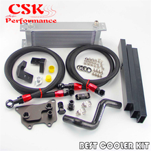 13 Row AN8 Oil Cooler+AN8 Oil Lines Kit Fits For VW Golf MK7 GTI Engine EA-888 III Black/Silver 16 row an10 racing engine oil cooler kit fits for 01 05 subaru impreza wrx sti silver black