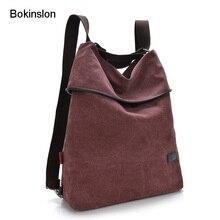 Bokinslo женщины двойной мешок плеча Многофункциональный холст моды рюкзак Для женщин Колледж ветер сплошной Цвет женские популярные Рюкзаки