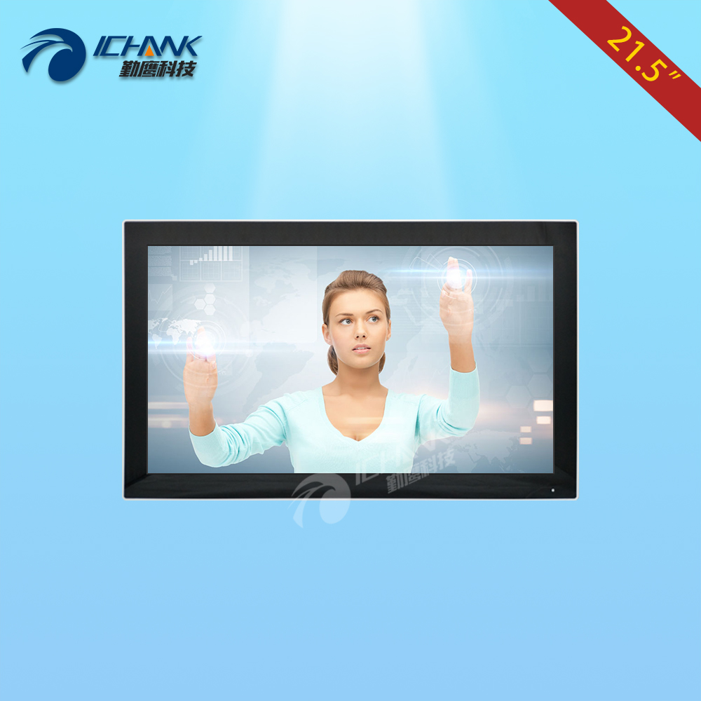 ZB215JYT 21 5 inch Android touch integrated machine Multimedia conference touch teaching machine Building automation HD