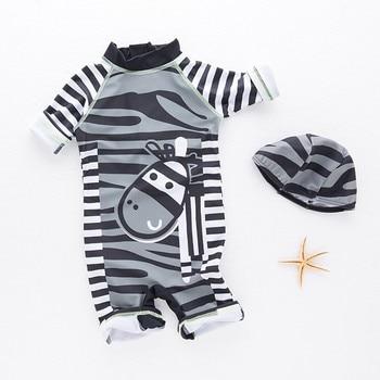 Baby-Boys' Zebra Pattern Swimwear