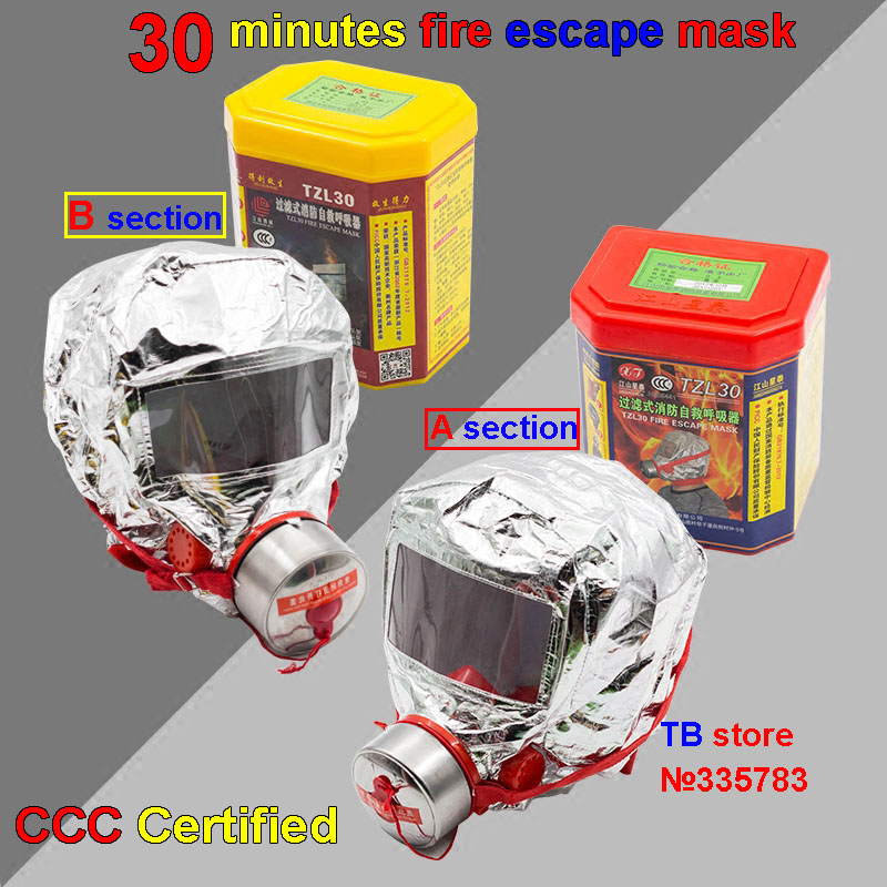 30 Minute Fire Escape Fire Mask Aluminum Foil Thermal Radiation Carbon Monoxide Fire Gas Mask Emergency Escape Respirator Mask