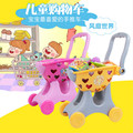 New Arrival Large Supermarket Shopping Cart Driver Simulation Children Toys Toy Kitchen Set.
