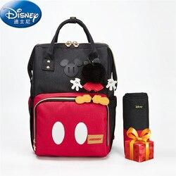 Bolsa de aislamiento de botella de Disney bolsa de suministros de bebé de gran capacidad de dibujos animados de Mickey Mouse mochila botella de almacenamiento Oxford bolsa de tela