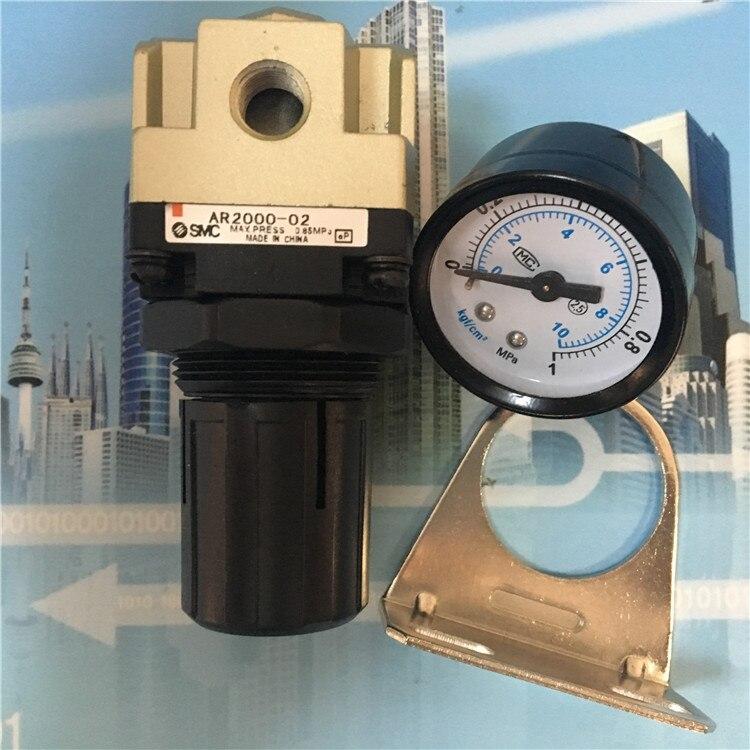 все цены на  AR2000-02 SMC Pneumatic mini air pressure regulator With pressure gauge  thread 1/4 inch air treatment units  онлайн