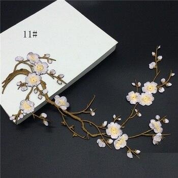 Han Noble ciruela flores bordado parches pegatina para ropa boda decoración para ropa hierro en apliques de costura proveedores P058 1 pieza