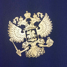 Russische Föderation Nationalen Emblem Wappen von Russland Nickel Adler Metall Aufkleber Aufkleber Für Laptop Notebook Handy Aufkleber