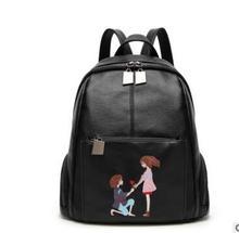 Korean version of 2017 new women's bag personalized embroidery travel backpack fashion wild college bag trend bag shoulder bag