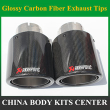 Free Shipping: 1 Piece 89MM Outlet Glossy Carbon Fiber exhaust tip Stainless Steel Universal Muffler tips Akrapovic exhaust pipe