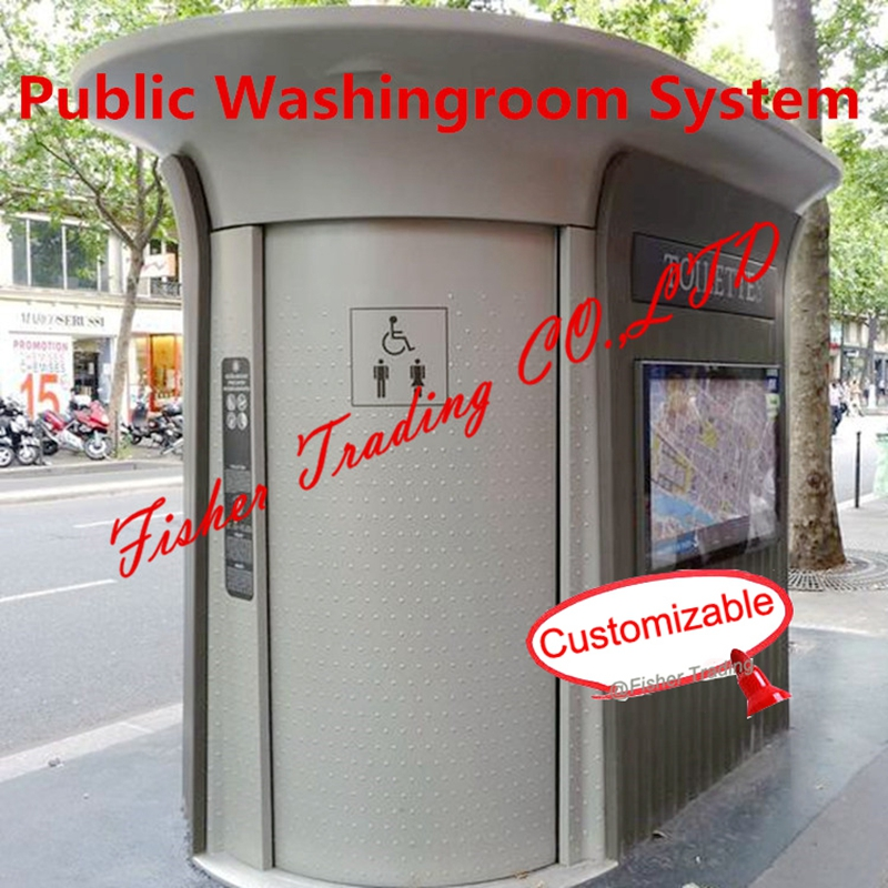 public washing room/restroom/toilet system, mobile/portable toilet system, automatic coin washing room/restroom systempublic washing room/restroom/toilet system, mobile/portable toilet system, automatic coin washing room/restroom system