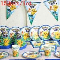 Cartoon Pokemon Go Theme Party Supplies Set Children's Birthday Party Supplies Various Tableware Sets 152Pcs/lot